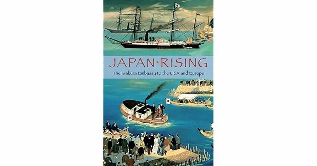 Japan Rising: Japanese history books